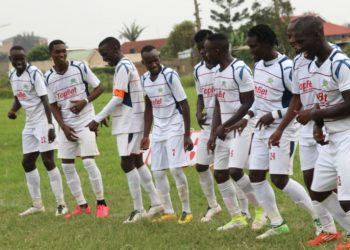 Mbarara City are the first side to reach the round of 32. (PHOTO/Courtesy)