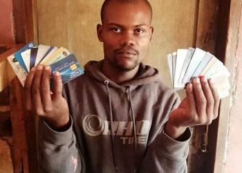 Ampurira Ronald, a suspect of swapping' People's ATM cards (PHOTO/Courtesy).