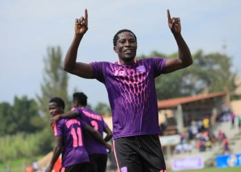 Wakiso Giants are coming off victory in their last league game. (PHOTO/File)