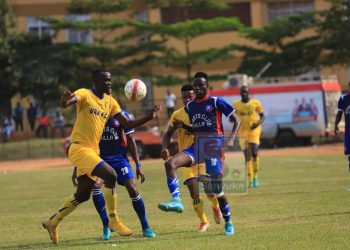 URA FC have won all their last five competitive games including a 2-0 victory over SC Villa in their maiden second round game. (PHOTO/Courtesy)