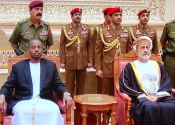 King Oyo Nyimba (L seated) of Tooro visits Muscat in Oman to invite his Majesty Haitham Bin Tariq, the Sultan of Oman (PHOTO/Courtesy).
