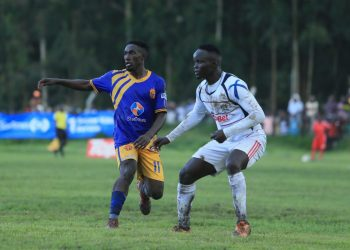 KCCA FC have not defeated Mbarara City in any of the last five meetings. (PHOTO/File)