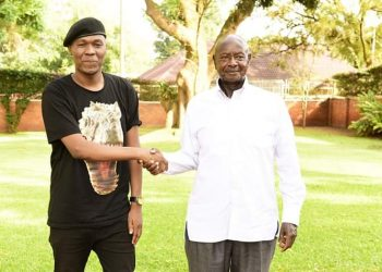 Singer Big Eye meets President Museveni at State House recently