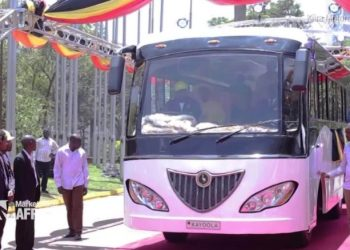 Ugandan company Kiira Motors Corporation is launching Africa's first solar-powered bus-- and plans to expand the country's solar vehicle industry