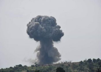 UPDF has demolished all unwanted ammunitions (PHOTO/PML Daily)