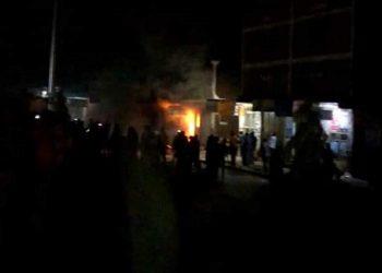 Massive fire destroys buildings in Masaka Municipality (PHOTO/Courtesy)
