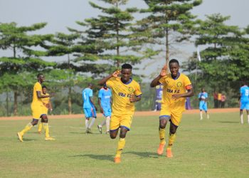 URA FC has scored 12 goals in this year's Uganda Cup. (PHOTO/Courtesy)