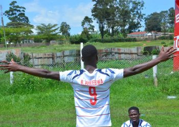 Brian Aheebwa scored the only goals as Mbarara City FC defeated Police FC on Friday. (PHOTO/COURTESY)