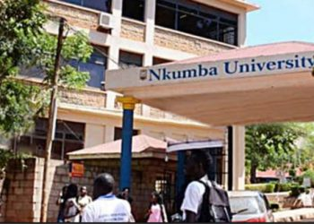 Nkumba University is a private university in Entebbe, Uganda that was established in 1994 (PHOTO/File).