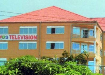 WBS TV in on December 14, 2016 ceased to operate as a public broadcaster after it was put under receivership over Shs7.2b tax arrears by URA (PHOTO/File)