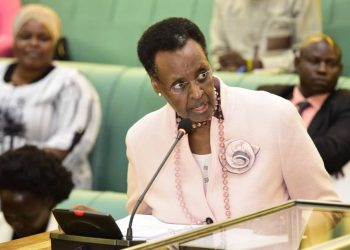 Education Minister Janet Museveni underfire for defying Parliament (PHOTO/PML Daily)