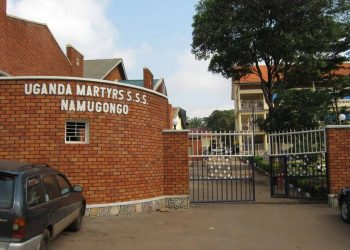 Uganda Martyrs S.S.S Namugongo, was a top performing school (PHOTO/File).
