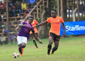 Wakiso defeated Tooro 1-0 in the first round. (PHOTO/Courtesy)