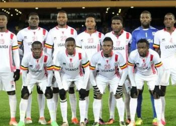 Uganda has never progressed past the group stages at the CHAN finals. (PHOTO/Courtesy)