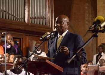 President Museveni who was also the chief guest delivers his message (PHOTO/Courtesy).