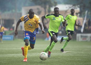 Action between KCCA FC and Proline FC at Lugogo on Tuesday. (PHOTO/Courtesy)