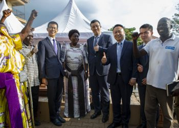 Hon. Rebecca Kadaga and the Huawei team at the ceremony (PHOTO/PML Daily)