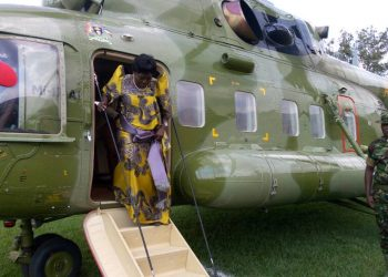 Spealer of Parliament Rebecca Kadaga disembarking from a UPDF chopper recently.  (PHOTO/File)