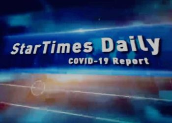 StarTimed launches daily show on 12 top channels to bolster awareness on coronavirus amid total lockdown (PHOTO/Courtesy).