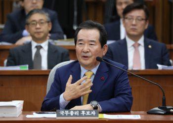 South Korean Prime Minister Chung Sye-kyun