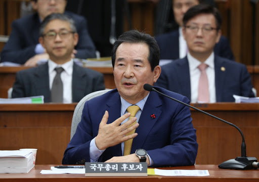 South Korean Prime Minister Chung Sye-kyun