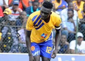 Kizza has missed KCCA FC's last two league games. (PHOTO/Courtesy)