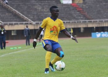 Julius Poloto is one of the Cranes players currently preparing for CHAN 2020. (PHOTO/Courtesy)