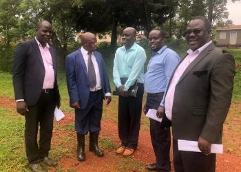 Some of the judiciary and Mukono district officials