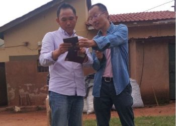 The photos of the two Chinese in one of the hotels in Abim town and their VISAa (Photo by Jonathan Opolot