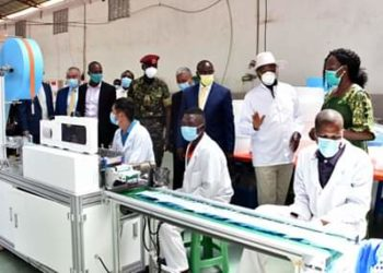 President Museveni commissioned a face mask company recently (PHOTO/File)