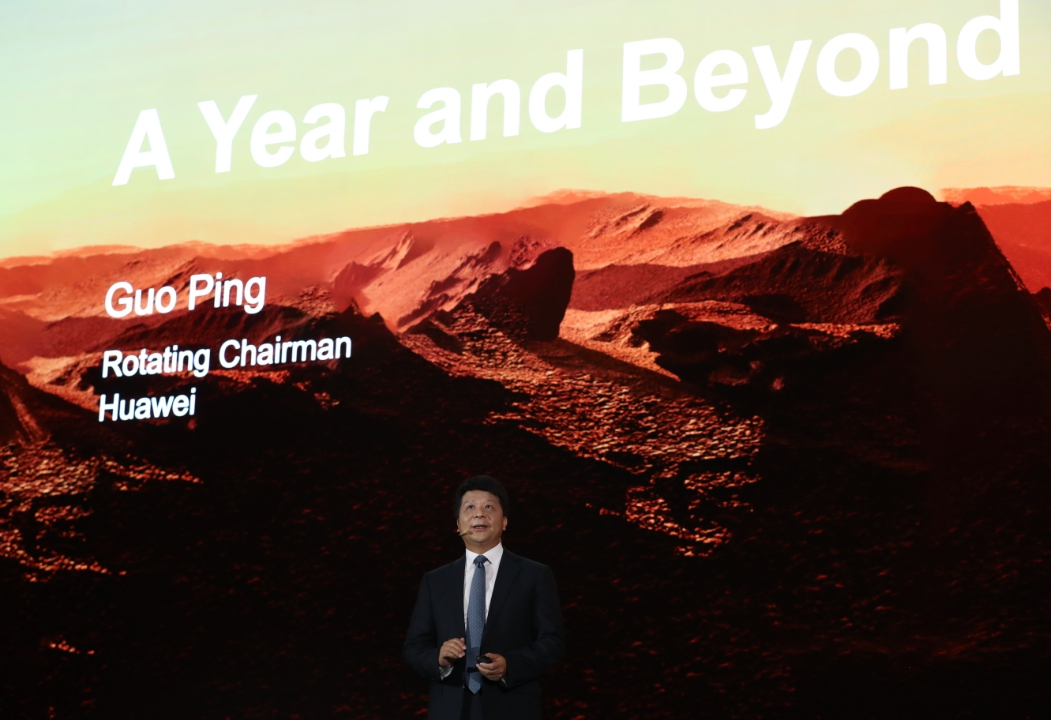 Guo Ping, Huawei's Rotating Chairman, delivers a keynote speech at the 17th annual Global Analyst Summit