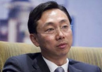 Mr. Tao Zhang, Deputy Managing Director and Acting Chair,