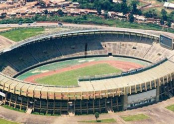 An aerial view of Mandela National Stadium in Namboole. (PHOTO/Courtesy)