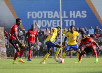 The Uganda Premier League ended with five games to play. (PHOTO/Courtesy)