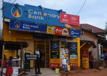 Ugandans to make free withdrawals through CenteAgents (PHOTO/File)