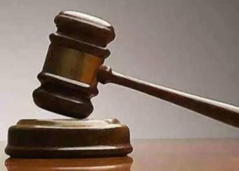 PML Court
