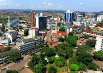 Kampala city side view (PHOTO/NET).