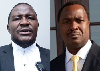 Mr Asuman Basalirwa (Bugiri, Jeema party) and Dr Elioda Tumwesigye (Sheema, NRM party) are among the MPs whose election has been nullified.