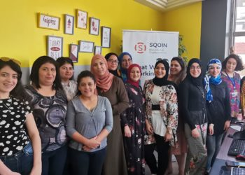 Sqoin Blockchain and Cryptocurrency, a Tunisia based Financial Technology (FinTech) start-up, seeking to democratise cryptocurrencies, lobby to get out of the grey zone, and also enable people adopt the token economy (PHOTO/Courtesy).