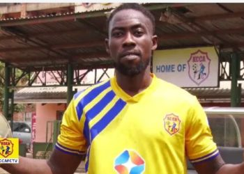 Denis Iguma poses in a KCCA FC after signing for the Lugogo based side. (PHOTO/courtesy)