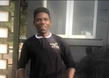 Emmanuel Tegu was allegedly beaten by people inside the University at night on June 28. His death has put security teams in spotlight over contradictory reports (PHOTO/Courtesy).