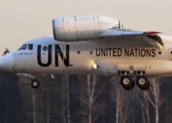 A United Nations' plane which made a hard landing (PHOTO/Courtesy).