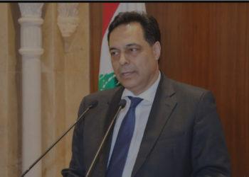 Lebanese Prime Minister Hassan Diab (PHOTO/Courtesy).