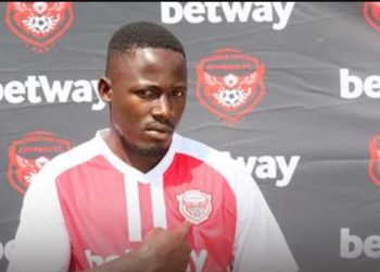 Cryspus Kusiima becomes Express FC's first signing of the off-season. (PHOTO/Courtesy)