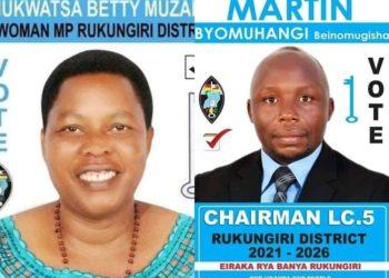 FDC'sBetty Bamukwatsa Muzanira and Martin Byomuhangi respectively (PHOTO/Courtesy).