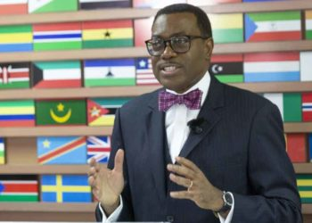 Dr. Akinwumi Adesina speaking after swearing-in as he begins his second five-year as AfDB President (PHOTO/File).