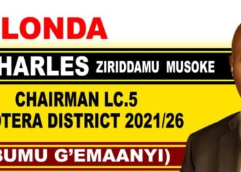 Mr. Ziriddamu has defeated incumbent chairman Kintu Kisekulo in Kyotera District NRM primaries (PHOTO/Courtesy).