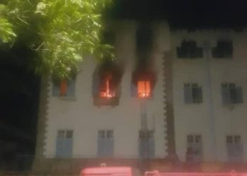 Another part of Makerere University Tower has also caught fire (PHOTO/Courtesy).