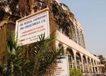 Simbamanyo building in Kampala (PHOTO/File).