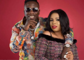 Singer Geosteady with wife (PHOTO/File).